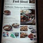 Malaysia Food Court menu