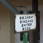 old entrance sign