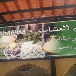 Foto de al Achab