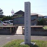 日本の渚百選の標柱