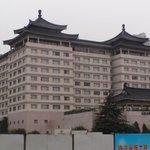 l'Hotel Grand Park