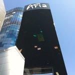 Aria Street view