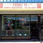 Feng Yi Chinese Restaurant Foto
