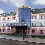 Park Hotel Kaluga