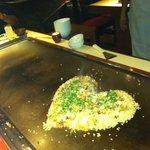 Un corazon de arroz