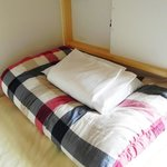 Photo of Santiago Guesthouse Kyoto
