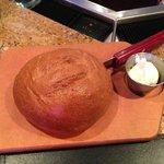 Signature bread & butter