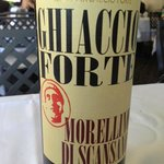 Chianti Red Wine which matched the food perfectly