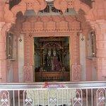 Chandika temple vanakbara