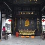 Zhuge Ancestral Hall