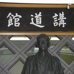 La statue de maitre Kano à l'entrée du Kodokan.