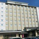 ホテルグランティア氷見 和蔵の宿