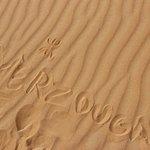 Vos messages à inscrire sur le sable...