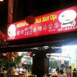 Restoran Kari Kepala Ikan Tiga