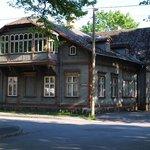 Tiia Guesthouse