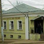 угол улиц Нижняя Дебря и Чайковского