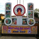 Athuladassana International Buddhist Centre Photo