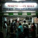 bhawani lal dal bhati