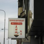 Chinese Restaurant with English menu (100m from hotel)