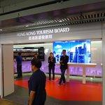 Hong Kong Tourism Board - Star Ferry Pier