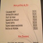 Art Gallery Restaurant Menu