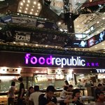 صورة فوتوغرافية لـ Food Republic
