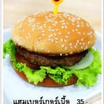 Beef Burger 35 baht, Cheese burger 42 baht