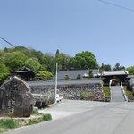 温泉寺入口
