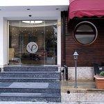 호텔 베라 팔라스