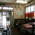 Zona de tatami