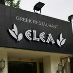Photo de Elea Restaurant