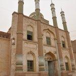 Tuyoq's mosque