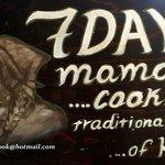 Φωτογραφία: 7dayz Mamas Cooking