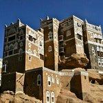 اليمن - صنعاء - دار الحجر