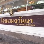 Photo de The Tawana Bangkok