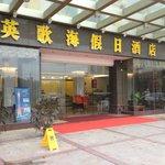 Foto de Guangzhou Ying Ge Hai Holiday Hotel