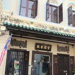 Facade of Hotel Puri