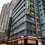 Bridal Tea House Hotel - Tai Kok Tsui Anchor Street
