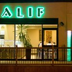 Outside Alif Grill