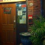 Thai Lanna Entrance