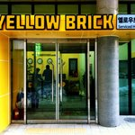 Photo of Yellow Brick Hostel