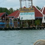 this is the floating restaurant
