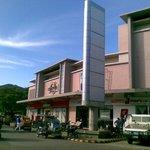 Center Mall