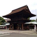 Owari Okunitama Shrine