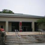 緑の美術館