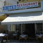 Dimitris Steak House