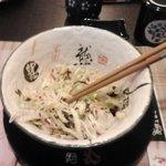 Insalata di Verdure con salsa Giapponese