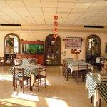 Mandarin Chinese Restaurant Foto