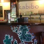 restaurant, loved the painting of Siargao's map