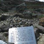 登山道から茶臼岳山頂を望む